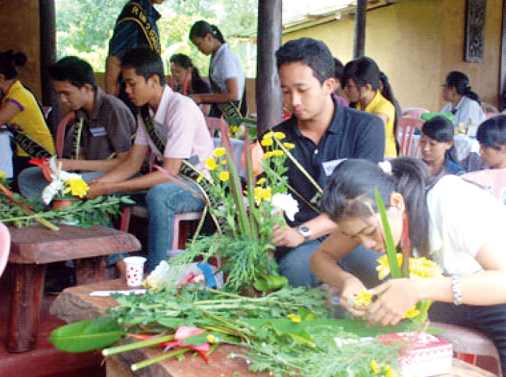 Bali to Build Tourism Village With Ornamental Plants Object